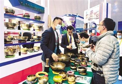 2021上海合作组织国际投资贸易博览会在青岛举办