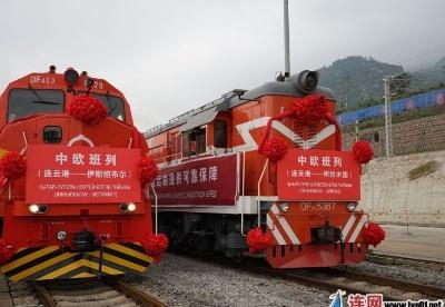 """连云港中欧班列:发挥区位优势 跑出经济发展""""加速度"""""""