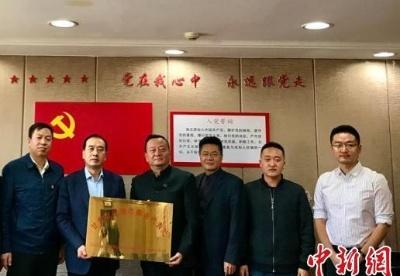 甘肃设立驻尼泊尔商务代表处 拓展多领域合作