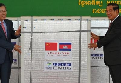新智库称孔子学院在柬埔寨颇受欢迎