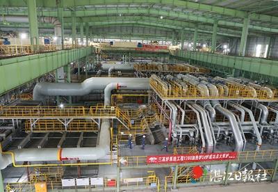 宝钢湛江钢铁1780热轧工程进入投产倒计时 三高炉项目3号加热炉成功点火