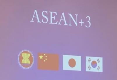AREO预测2021年东盟与中日韩地区增长率6.7%