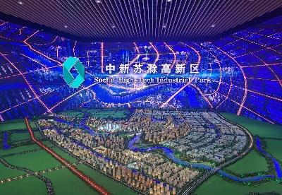 """抢抓机遇搭建平台  书写长三角一体化发展 """"滁州篇章"""""""