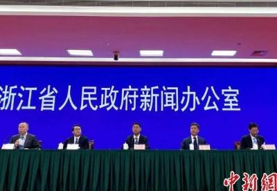 浙江自贸区2.0版:进出口总额超4800亿元