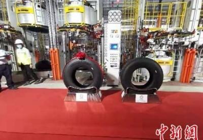 贵州轮胎越南项目首条轮胎成功下线