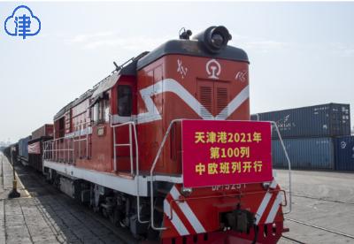 天津港第100列中欧班列开行!一季度完成集装箱发运量11604箱