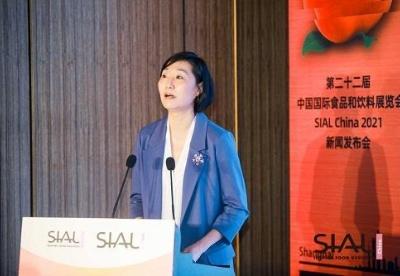 欧盟再次成为SIAL China中食展的荣誉主宾地区