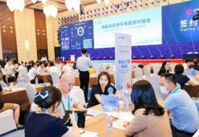 工商银行:发挥消费金融作用 助力中小微企业发展和海南自贸港建设