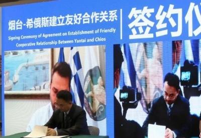 中国烟台市与希腊希俄斯市缔结友好城市