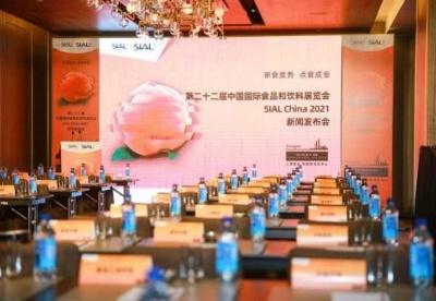SIAL China在国际上处于领先地位  对行业发展有着重要的作用