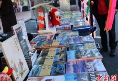 华文图书亮相第六届新西兰中华传统民俗文化节