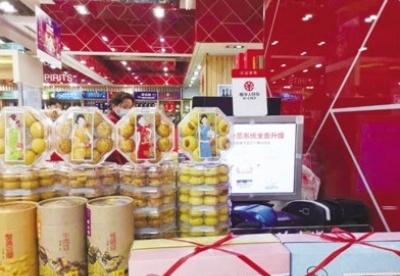 """上海""""数字人民币示范街""""呼之欲出(探秘数字人民币)"""