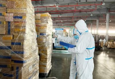 一季度烟台综合保税区完成进出口值302.6亿元