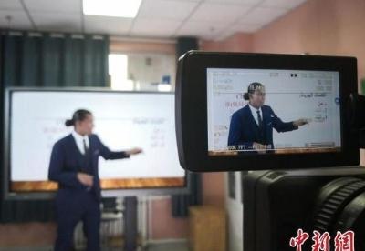 """甘肃创新开展""""云外事""""文化为媒促民间对外交往"""