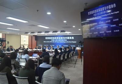 专家:加入世贸组织20年 中国为世界经济做出重大贡献