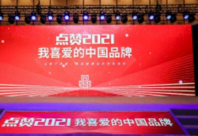 """山西汾酒入围""""点赞2021我喜爱的中国品牌"""""""