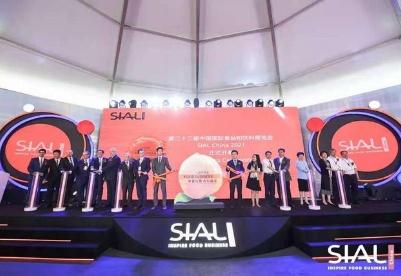 世界食品全产业链大会  SIAL China2021在上海开幕