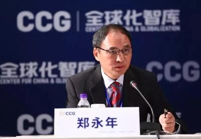 """郑永年:""""有限全球化""""并非是""""去中国化"""""""
