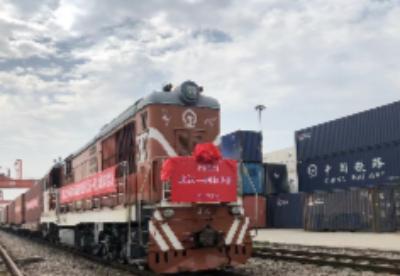 武汉首发中亚铁路班列
