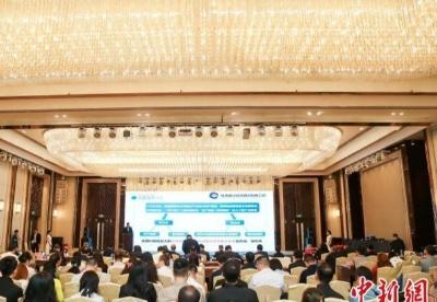 第七届国际商协会贸易与投资洽谈会在西安举行