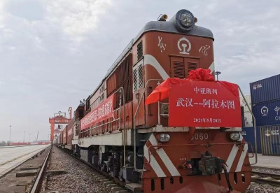 武汉首开至哈萨克斯坦中亚班列