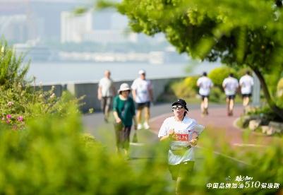 奔跑黄浦滨江 助力中国品牌