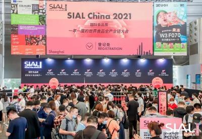 SIAL China全球新零售峰会:全球经济学家解读世界经济新格局