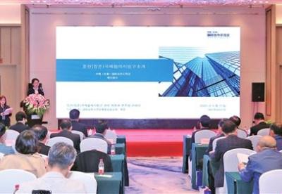 中韩(长春)国际合作示范区推介会在青举办