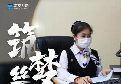 """中国工商银行万象分行·致敬""""一带一路""""最前线的劳动者"""