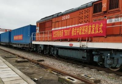 """湖北""""9810监管""""模式跨境电商产品首次通过中欧班列(武汉)运往欧洲"""