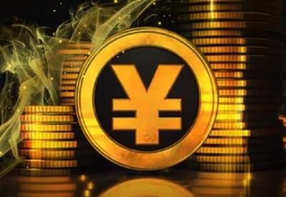 中国数字人民币的国内外影响
