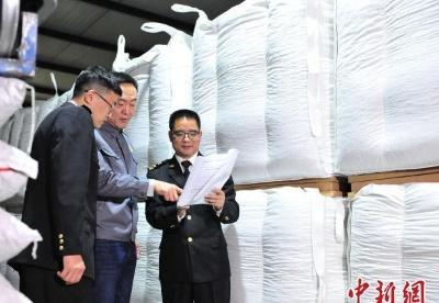 200吨无官方《健康证书》花生青岛通关出口欧盟