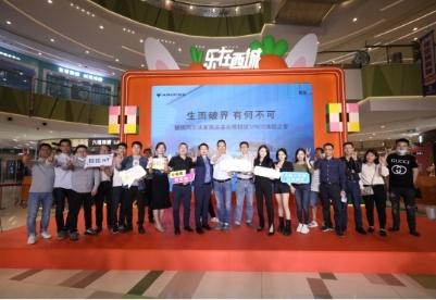 ARCFOX武汉极狐空间凯德西城店正式营业
