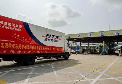 黄埔海关:物流渠道全打通 货通全球更轻松