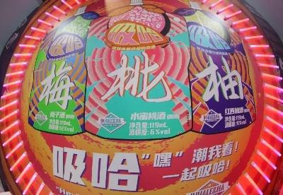 """中国食品饮料行业战略性升级 SIAL China中国国际食品和饮料展解读""""黄金时代"""""""
