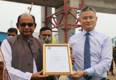 中国中铁孟加拉国项目取得新进展 孟铁道部发来感谢信