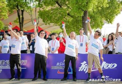 """奔跑吧,品牌! """"中国品牌加油510""""健康跑""""燃""""爆黄浦滨江"""