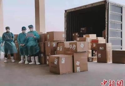 """前4个月江西对""""一带一路""""沿线国家进出口422.2亿元"""