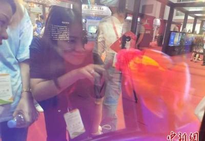 """福州国际""""渔博会""""开幕 签约总金额242.43亿元"""