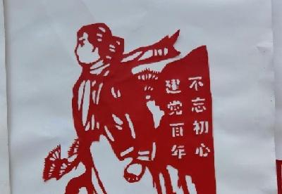 """山里娃的儿童节:剪纸蜡染献给""""建党百年"""""""