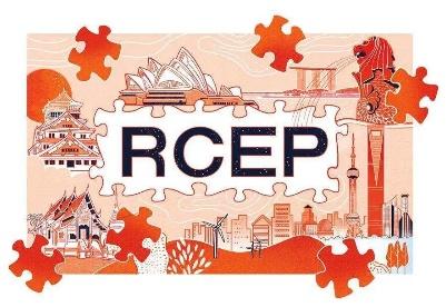 中国在RCEP达成共识方面发挥了重要作用