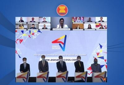 东盟企业电子门户网正式亮相