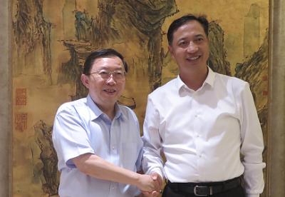 山西以扩大对外商务关系对接RCEP合作机遇