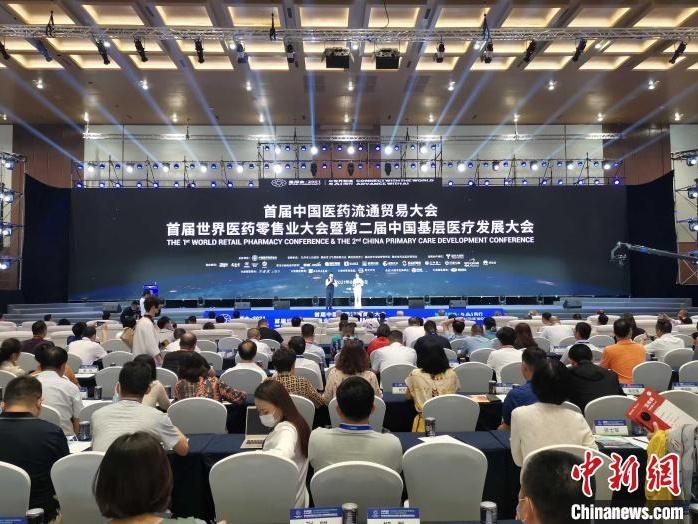 中国医药行业长沙汇聚 高端对话精准把脉行业发展