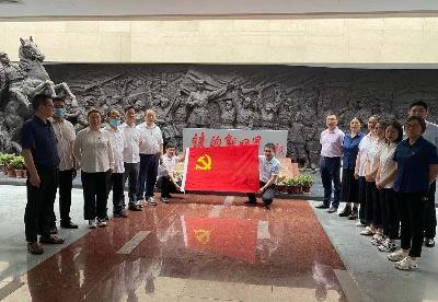 大地保险黄山中心支公司党支部组织参观新四军军部旧址