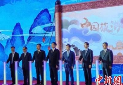 """""""中国旅游文化周""""首次在国内举办"""