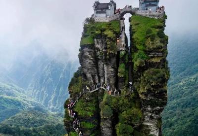 感受大山之巅魅力 贵州山地旅游续写新篇章