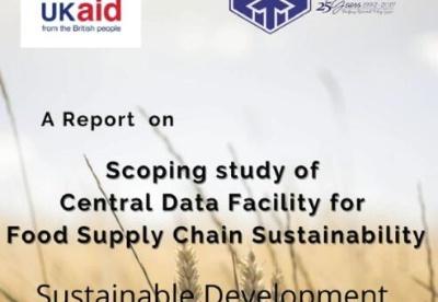 巴基斯坦建立中央数据设施以推动可持续食品供应链