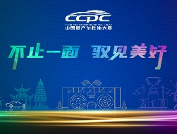 2021CCPC云游