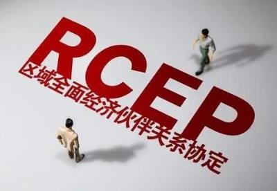 RCEP助推中国与东盟服务贸易显著增长